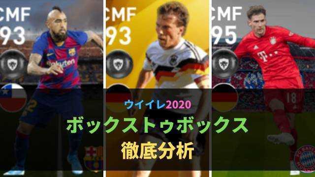 f:id:kenbiz:20200409060536j:plain