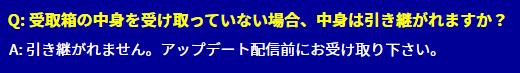 f:id:kenbiz:20210909050312p:plain