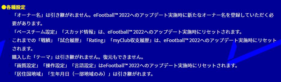 f:id:kenbiz:20210909051150p:plain