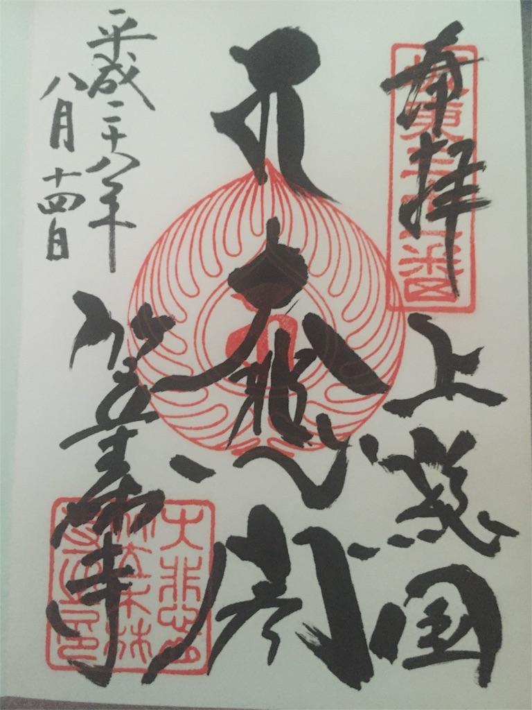 f:id:kenboo7:20160824094427j:image