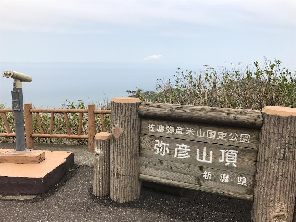 f:id:kenboo7:20170512075708j:image