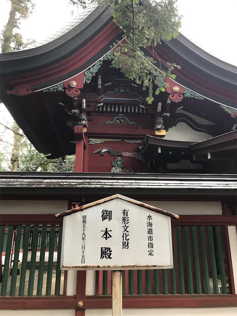 f:id:kenboo7:20170516103211j:image