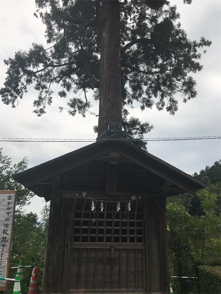 大平山神社御朱印