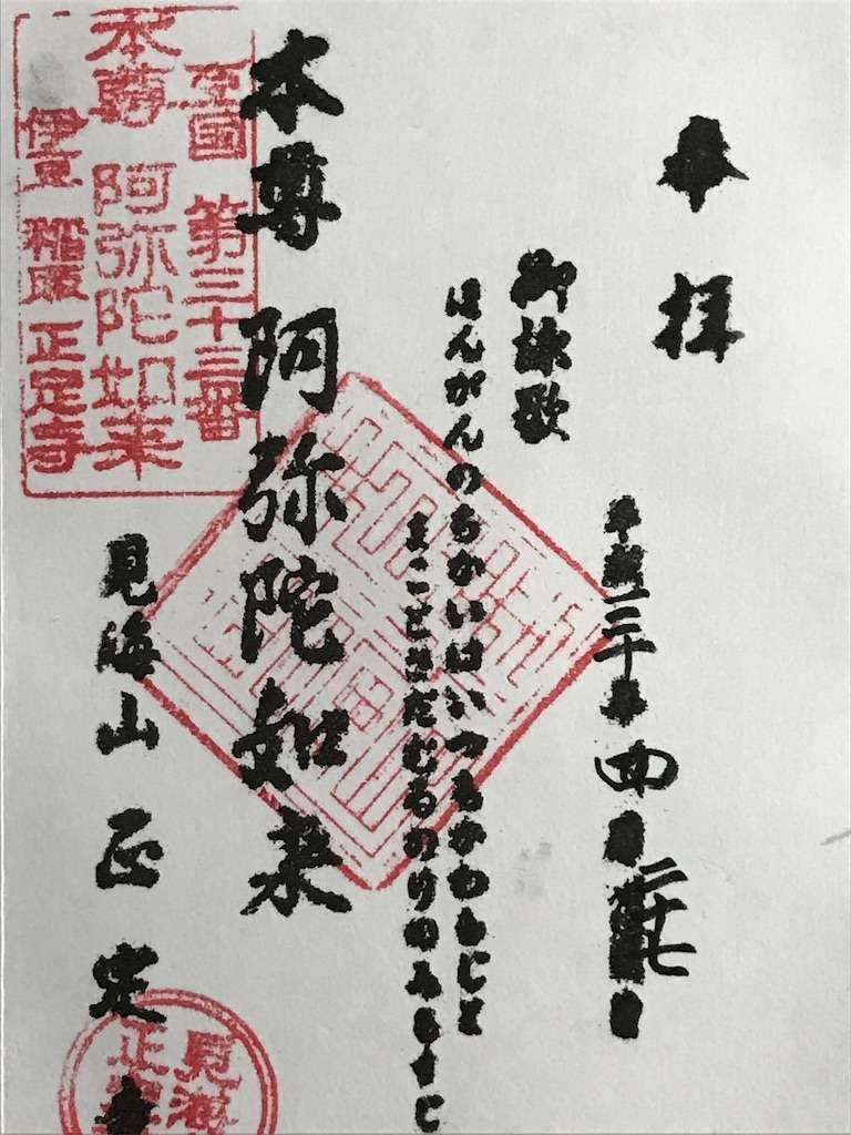 f:id:kenboo7:20180428191840j:image