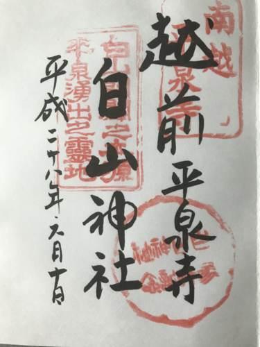 f:id:kenboo7:20180528095103j:plain