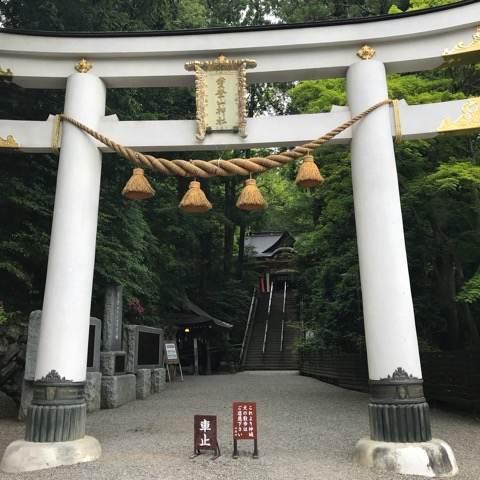 宝登山神社 鳥居