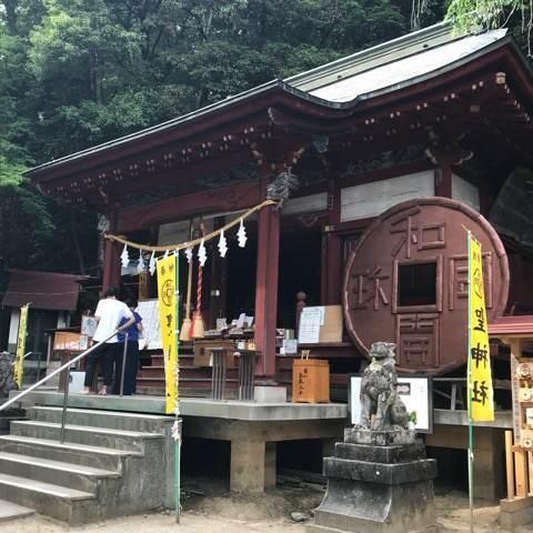 聖神社 拝殿