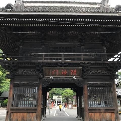 太田市のさざえ堂