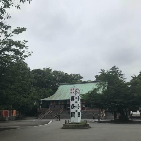 埼玉県川越市にある喜多院