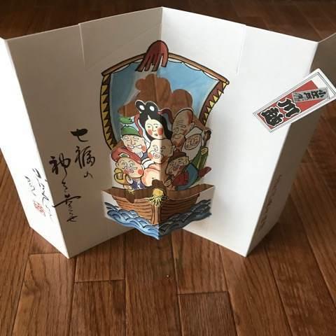 埼玉県川越市の見立寺