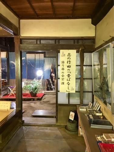 高澤記念館のカフェ