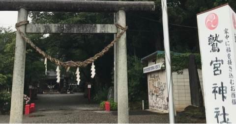 下野鷲宮神社