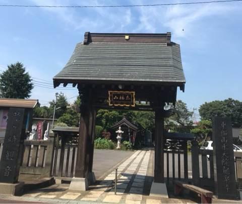 龍泉寺(龍ヶ崎観音)