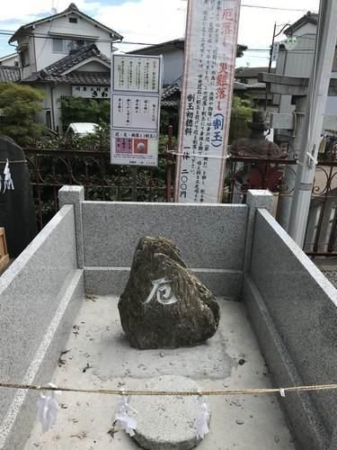 武蔵第六天神社の石
