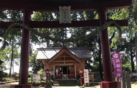 飯福神社・伊勢崎市