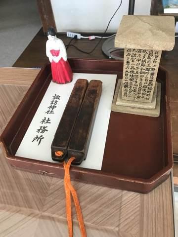 上州藤岡諏訪神社