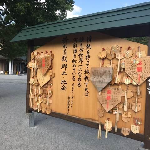 東松山市・箭弓稲荷神社