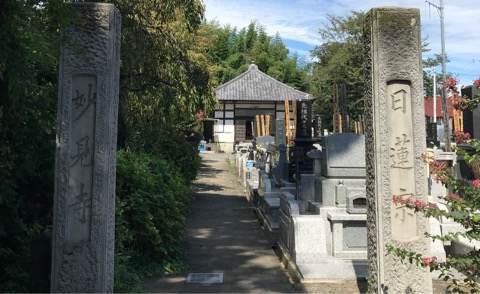 伊勢崎・妙見寺