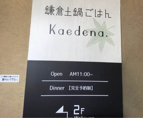 f:id:kenboo7:20190120150853j:plain