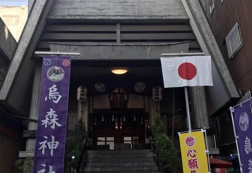 東京御朱印n
