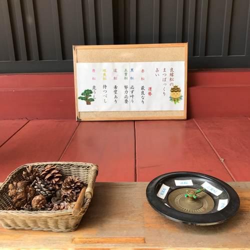 中禅寺・二荒山神社n