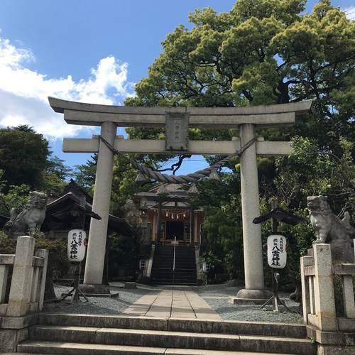 足利八雲神社