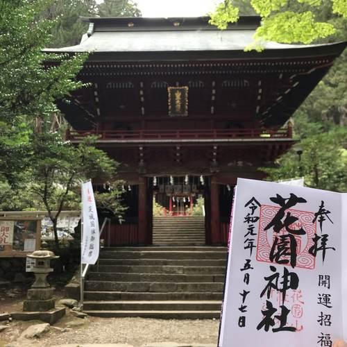 北茨城・神社仏閣