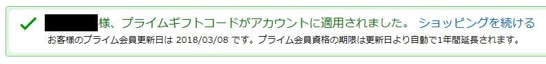 f:id:kenbou89:20180307112813j:plain