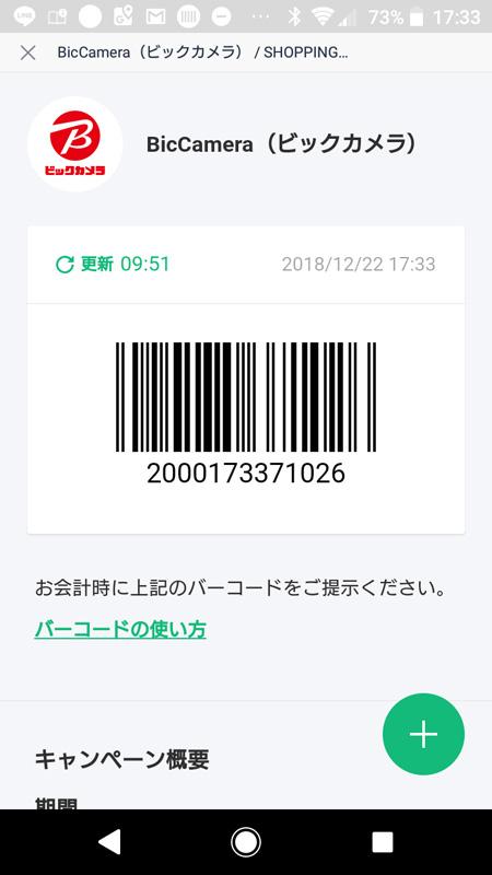 f:id:kenbou89:20181222180958j:plain