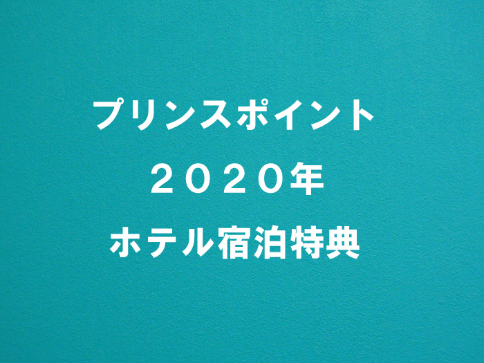f:id:kenbou89:20200107222134j:plain