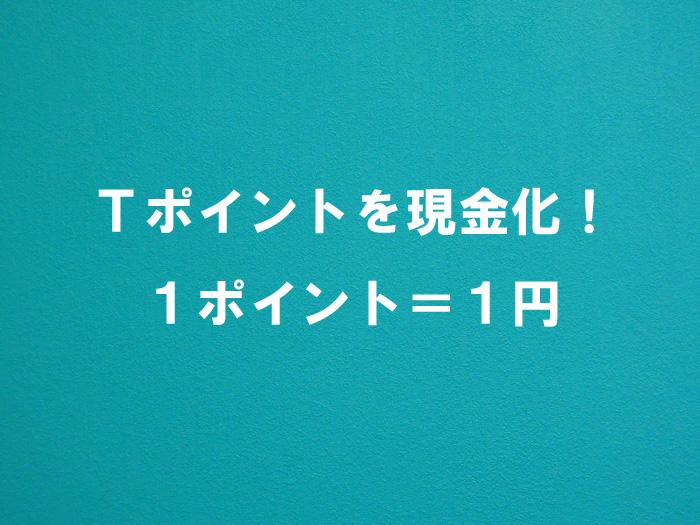f:id:kenbou89:20200114201901j:plain
