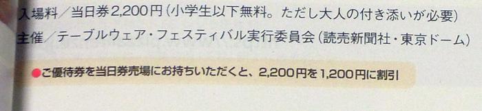 f:id:kenbou89:20200201190200j:plain