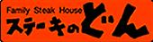 f:id:kenbow77777:20151211004601p:plain