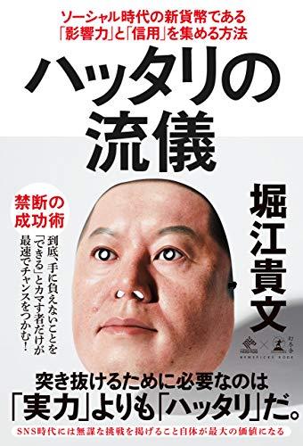 f:id:kenbuchi:20200103162651j:plain