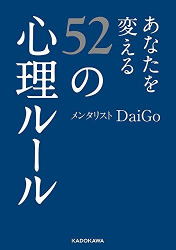 f:id:kenbuchi:20200104182540j:plain