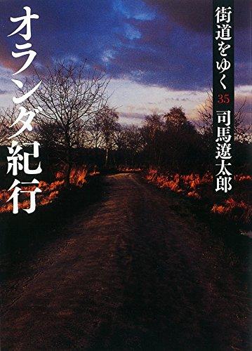 f:id:kenbuchi:20200107043118j:plain