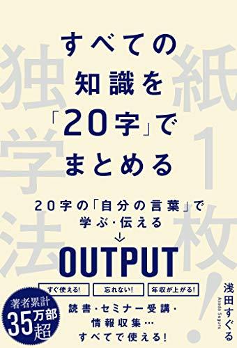 f:id:kenbuchi:20200108200315j:plain