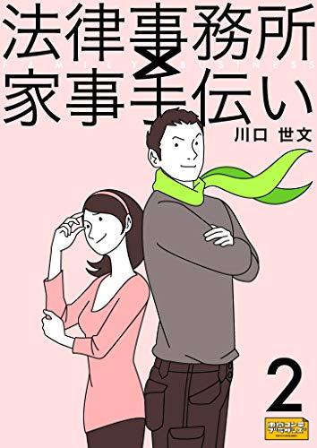 f:id:kenbuchi:20200113011320j:plain