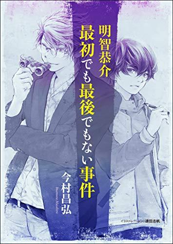 f:id:kenbuchi:20200114014533j:plain