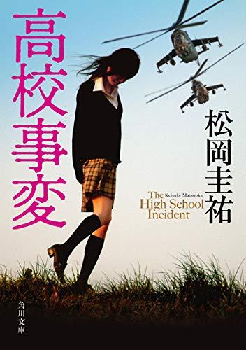 f:id:kenbuchi:20200117235058j:plain