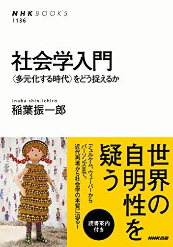 f:id:kenbuchi:20200125042152j:plain