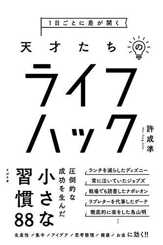 f:id:kenbuchi:20200127175142j:plain