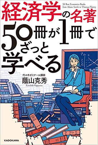 f:id:kenbuchi:20200201002808j:plain