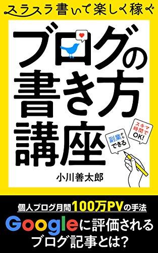 f:id:kenbuchi:20200202053407j:plain