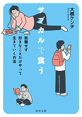 f:id:kenbuchi:20200202191550j:plain
