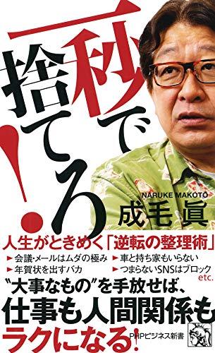f:id:kenbuchi:20200205045823j:plain