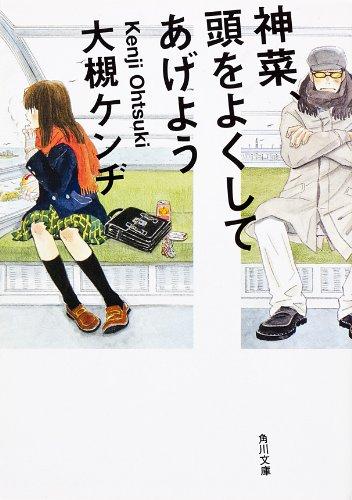 f:id:kenbuchi:20200210023521j:plain