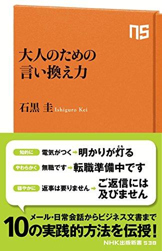f:id:kenbuchi:20200212023510j:plain
