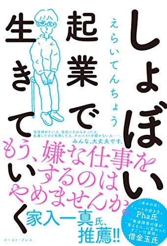f:id:kenbuchi:20200213010236j:plain