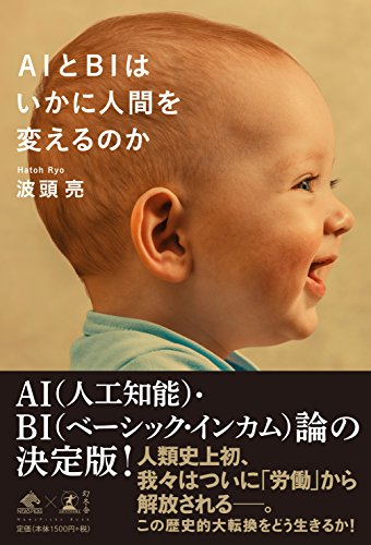 f:id:kenbuchi:20200214003659j:plain